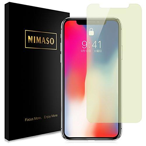 Nimaso iPhoneX 用 強化ガラス液晶保護フィルム 【ブルーライトカット】ガイド枠付き/3D Touch対応/業界最高硬度9H/透過率99.9% ( iPhone X )