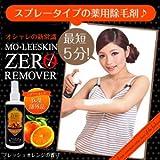 モーレスキンZEROリムーバー(チオグリコール酸Ca配合除毛クリーム)医薬部外品