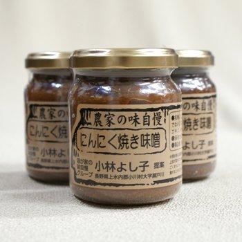 にんにく焼味噌 瓶 140g