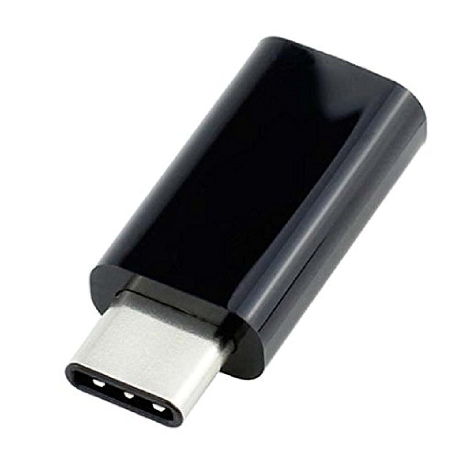 ティーンエイジャー練習した瞑想的TOOGOO USB 3.1 タイプCコネクター~ミニUSBコネクター Cコンバータアダプタ ブラック