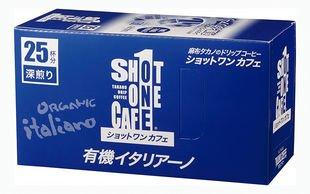 TAKANO COFFEE(タカノコーヒー)『ショットワンカフェ 有機イタリアーノ』