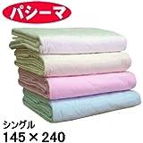 パシーマ ガーゼケット シングル:145×240 肌掛け・シーツ ピンク色