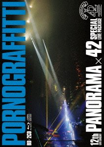 "12th LIVE CIRCUIT ""PANORAMA × 42"" SPECIAL LIVE PACKAGE [Blu-ray]の詳細を見る"