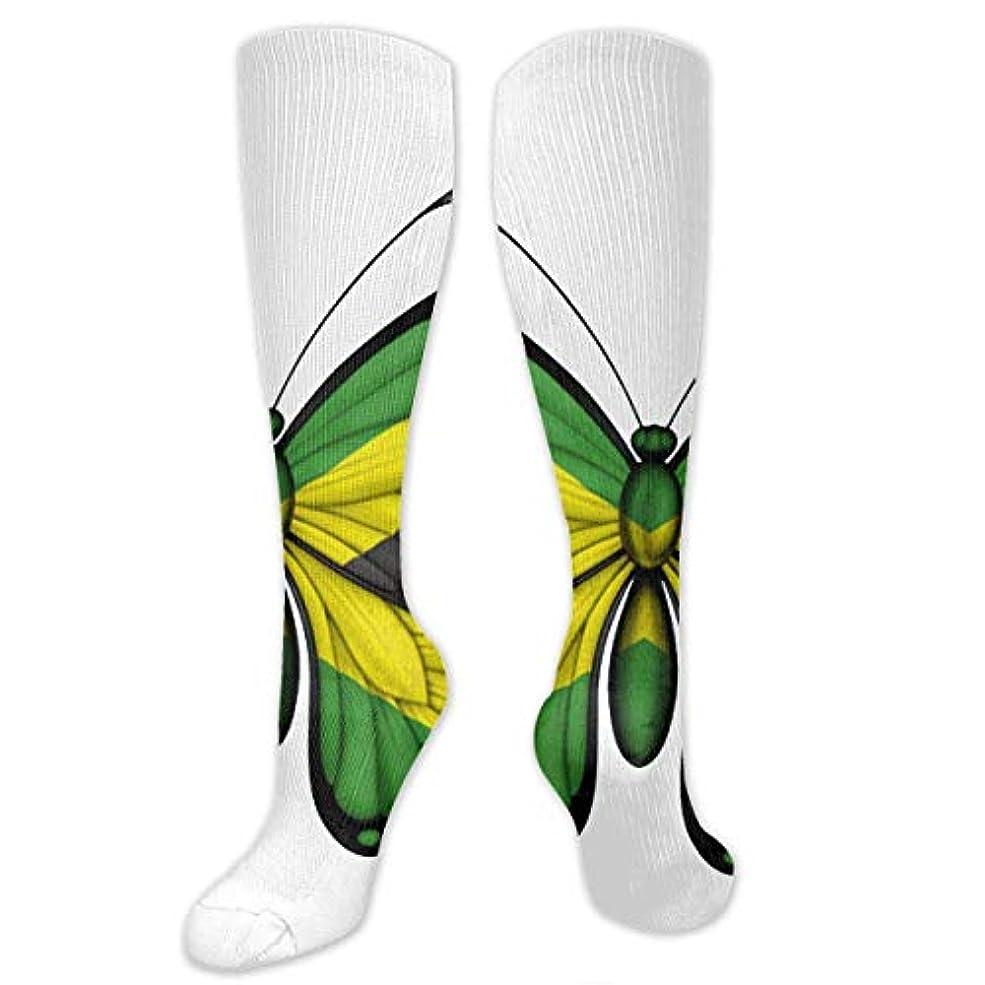 破壊的軸父方のqririyユニセックスカラフルドレスソックス、ジャマイカフラグ蝶、冬ソフトコージー暖かい靴下かわいい面白いクルーコットンソックス1パック