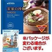 宋家冷麺セット(1人前)