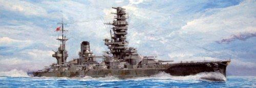 1/700 特シリーズ No.74 日本海軍戦艦 扶桑 昭和13年