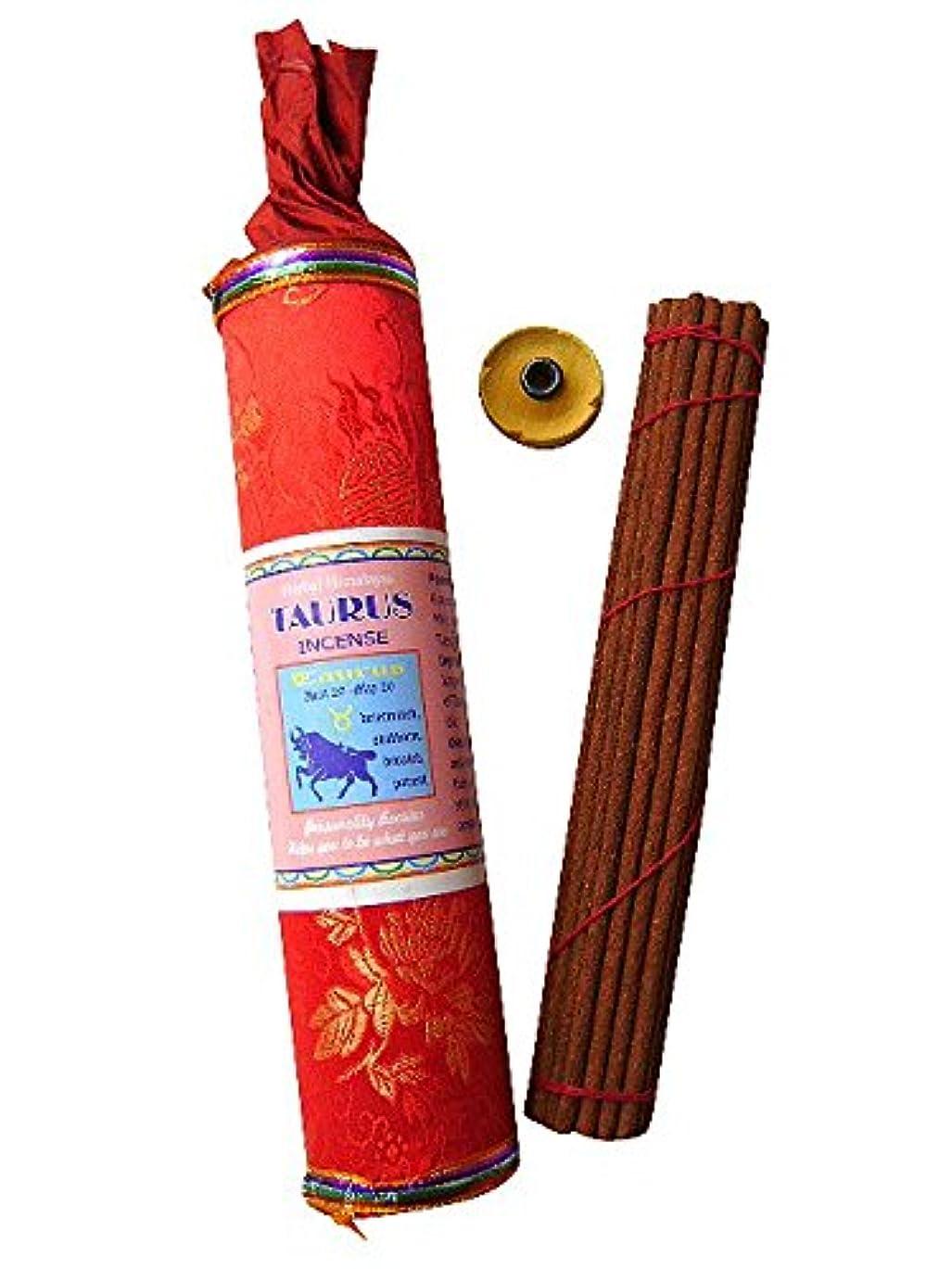 人工的な作り上げる麦芽NEPAL INCENSE 12宮シリーズ【TAURUSタウラス 金牛宮 おうし座】