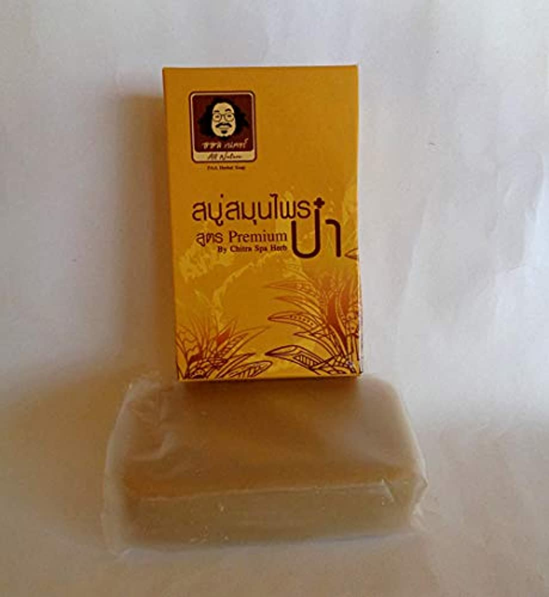 パンチ致命的なバーターPaa Herbal soap all nature chemical free Premium Fomula ハーバルソープオールケミカルフリープレミアムフォーミュラ 100 g.