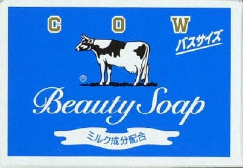 タンパク質トレッド教師の日カウブランド 青箱 バスサイズ 135g ×72