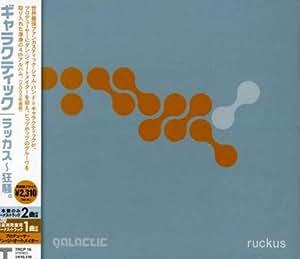 Ruckus[対訳歌詞・解説・ボーナストラック付き国内盤]