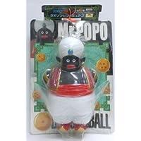 ドラゴンボール DXソフビフィギュア3 ミスターポポ バンプレスト