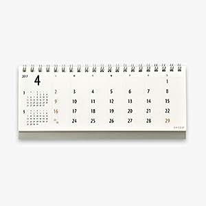 ワイドスタンド・Silver[2017年版SHICO横スタンドカレンダー]