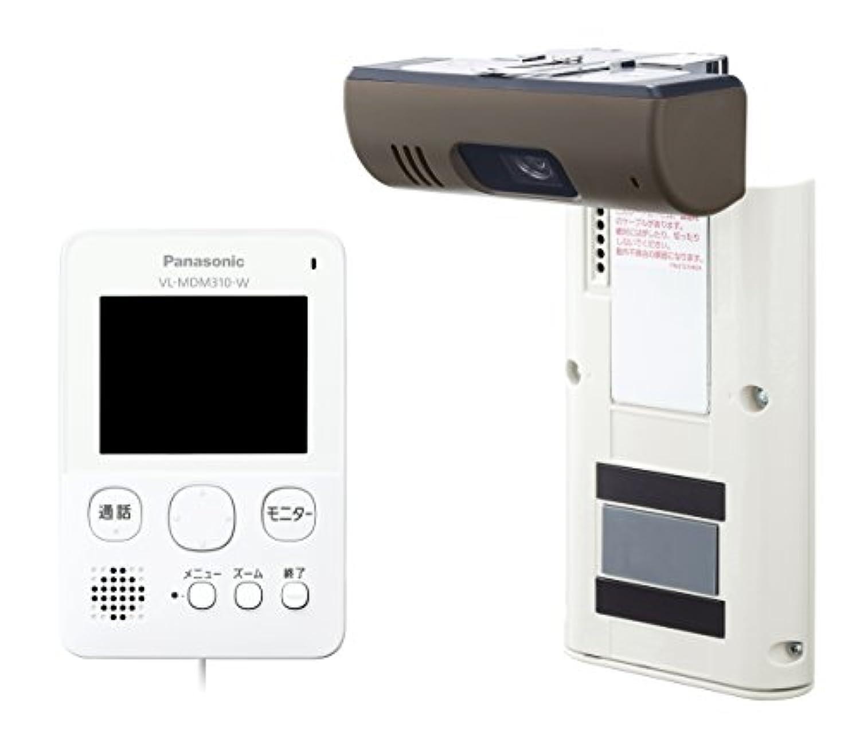 Panasonic ワイヤレスドアモニター ドアモニ ホワイト ワイヤレスドアカメラ+モニター親機 各1台セット VL-SDM310-W