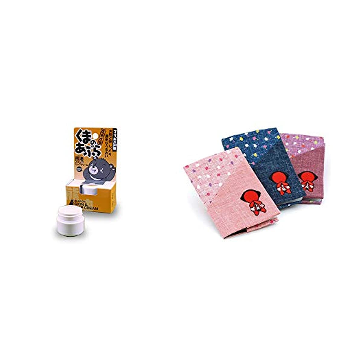 きしむで行商人[2点セット] 信州木曽 くまのあぶら 熊油スキン&リップクリーム(9g)?おねがいさるぼぼ カードケース【紺】