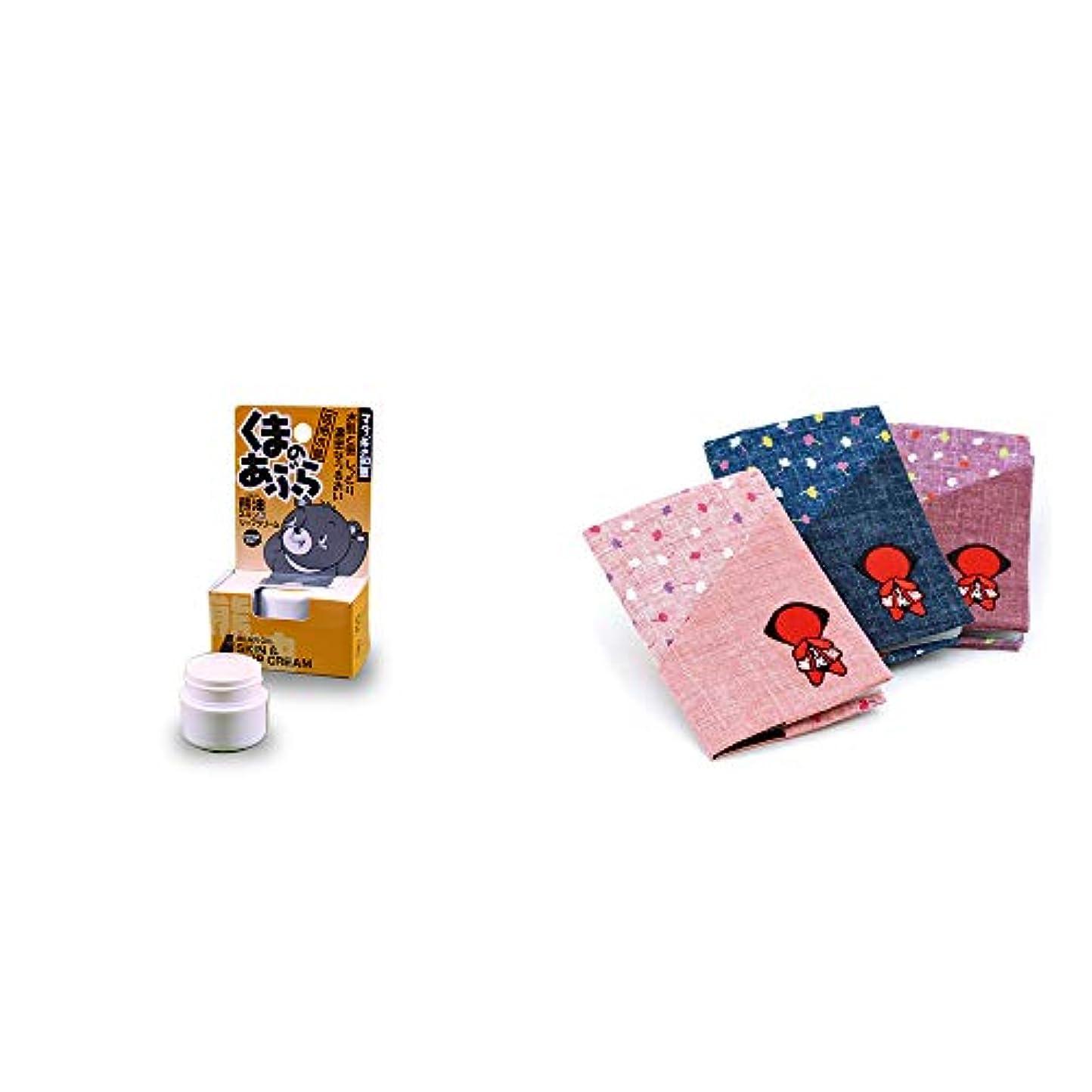 カーペットアーティストピンポイント[2点セット] 信州木曽 くまのあぶら 熊油スキン&リップクリーム(9g)?おねがいさるぼぼ カードケース【紺】