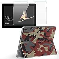 Surface go 専用スキンシール ガラスフィルム セット サーフェス go カバー ケース フィルム ステッカー アクセサリー 保護 迷彩 模様 カモフラ 011513