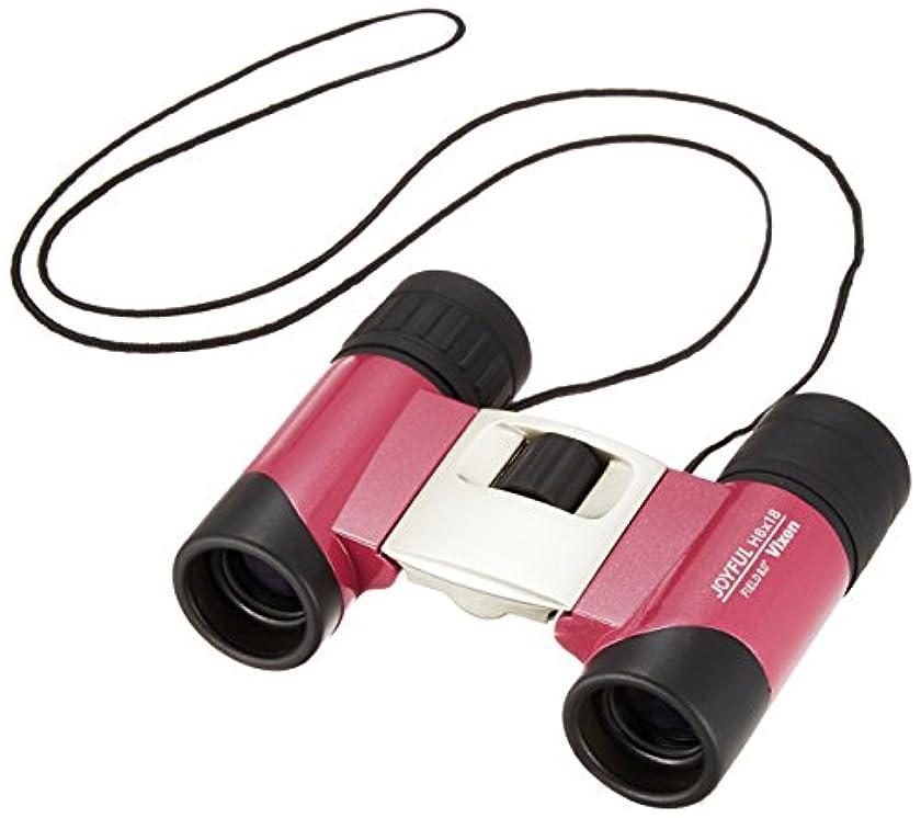 作曲家スリムクスクスVixen 双眼鏡 ジョイフルシリーズ ジョイフルH6×18 12746-7