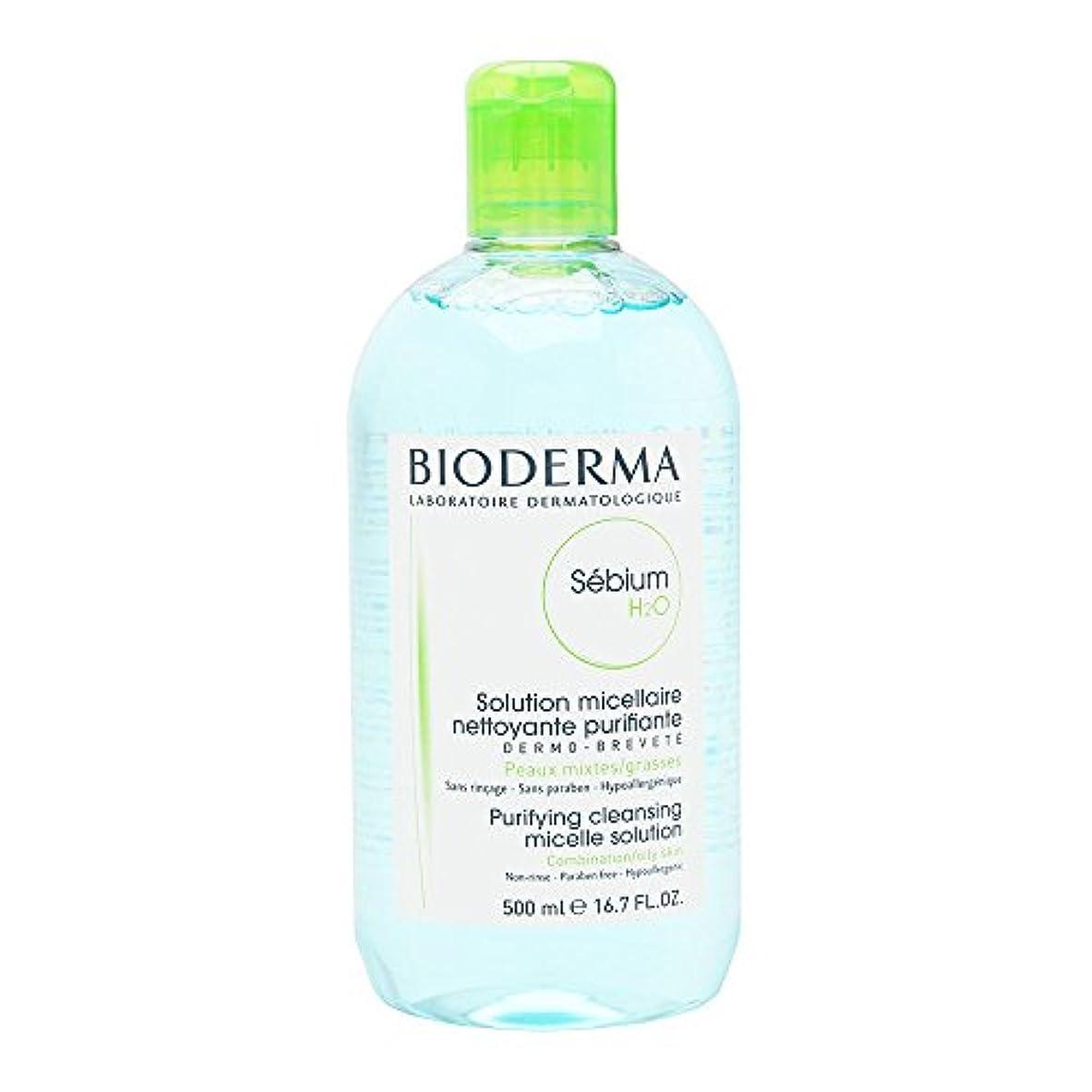 ビオデルマ セビウム H2O (エイチ ツーオー) D 500mL(BIODERMA)