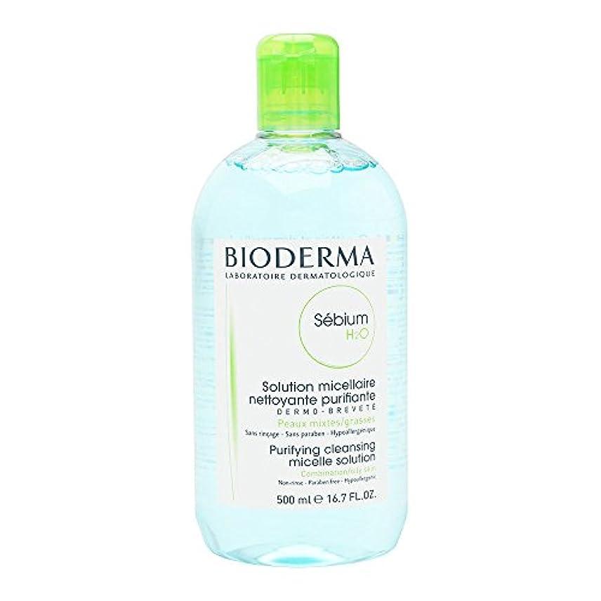 とまり木非公式異議ビオデルマ セビウム H2O (エイチ ツーオー) D 500mL(BIODERMA)
