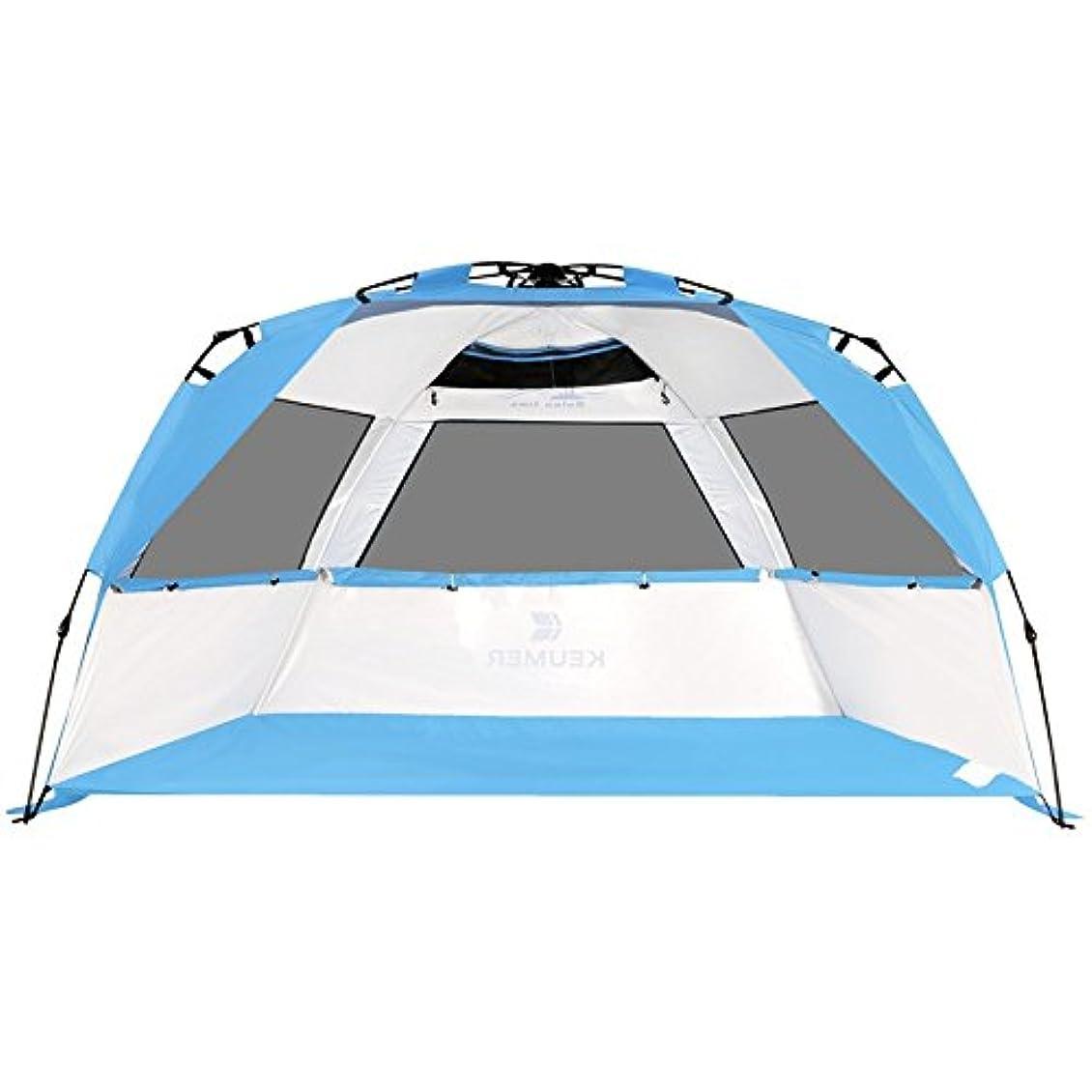 フラグラント再生的部分的にFeelyer 2-3人の屋外のキャンプのピクニック自動テント防水、防雨、抗UV、強力な換気、インストールが簡単、広いスペース 顧客に愛されて