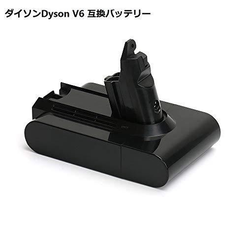 【POWERAXIS】Dyson ダイソン V6 対応 DC62 21.6V 2.0Ah DC61 DC59 DC58 DC72 DC74 V6 対応互換 掃除機バッテリー 充電式クリーナー用 互換 バッテリー
