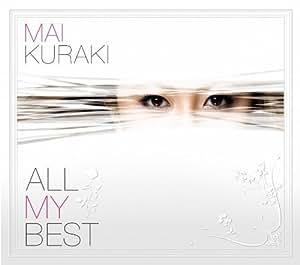 ALL MY BEST(初回限定盤)(2CD+DVD)