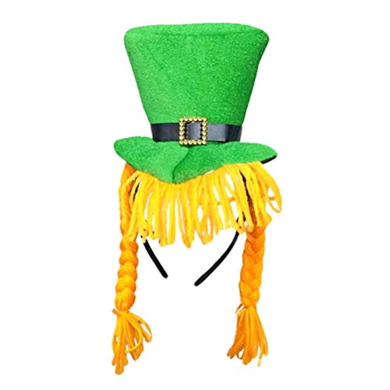 ハロウィーンの帽子ショー小道具コスプレ聖パトリックの日の女性の面白い帽子