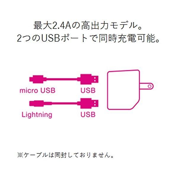 ELECOM スマートフォン タブレット用AC...の紹介画像5