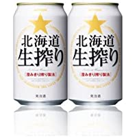 [2CS] サッポロ 北海道生搾り (350ml×24本)×2箱