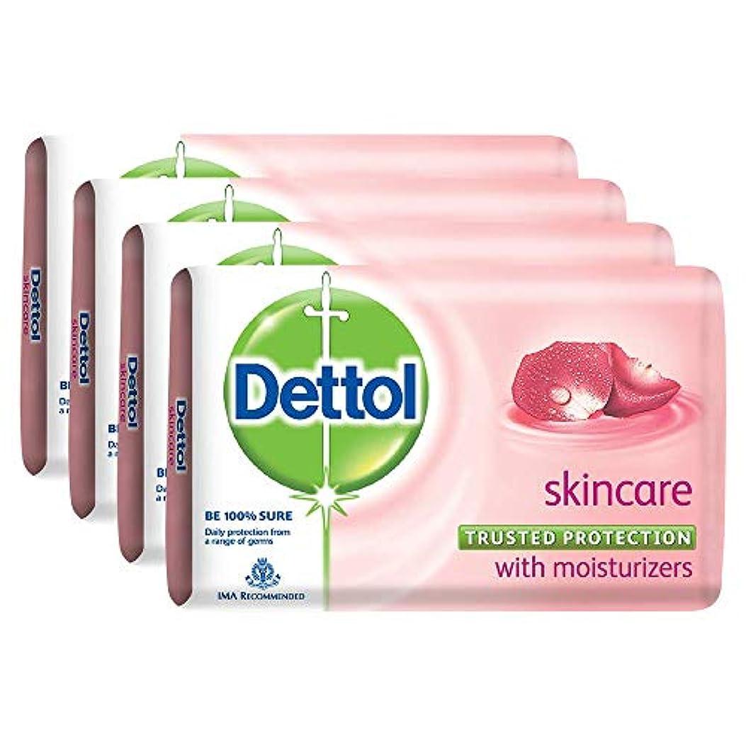 ゲスト遷移期限Dettol Skincare Soap, 125g (Pack Of 4) SHIP FROM INDIA