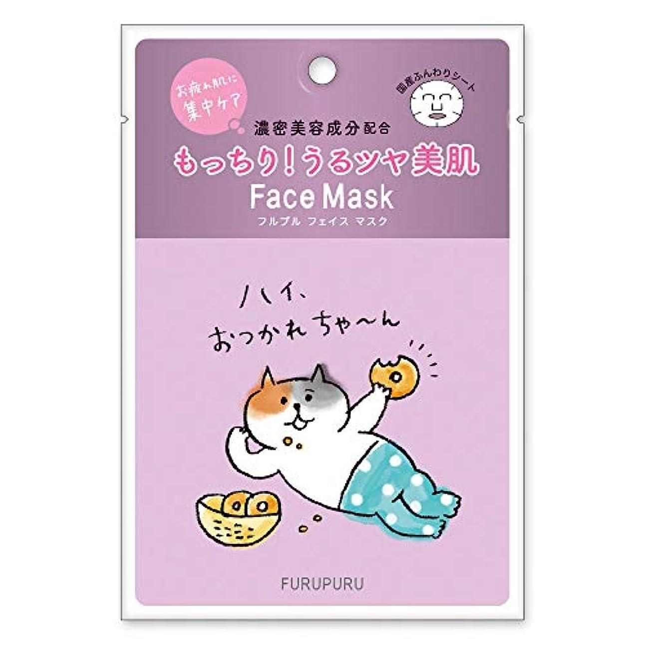 自発帰する雄大なフルプルクリーム フルプルフェイスマスク ごろごろにゃんすけ おつかれちゃん やさしく香る天然ローズの香り 30g