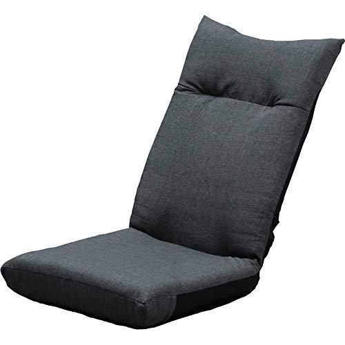 アイリスプラザ 座椅子 シンプル(チャコールグレー) 幅約46×奥行約58×高さ約68cm リクライニング YC-601 B07KFNYJDB 1枚目
