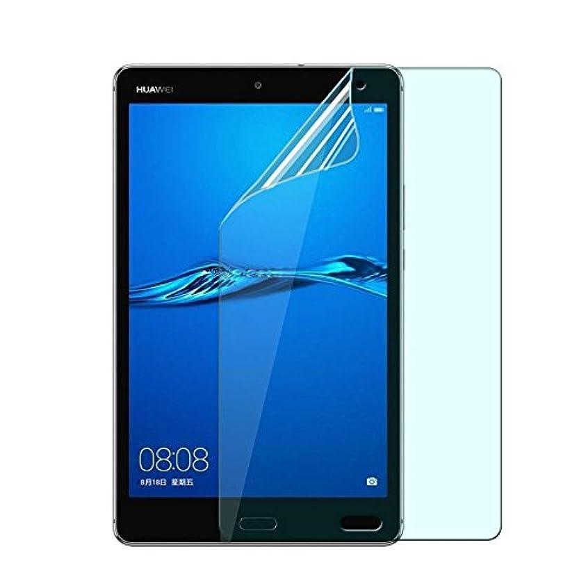 詐欺類推不誠実【PCATEC】 Huawei MediaPad M3 Lite 8.0 液晶保護フィルム Super Guard 高透明度保護シート