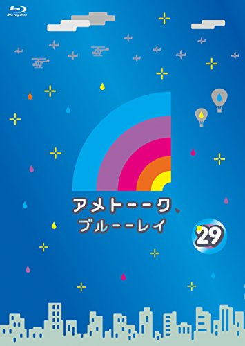 アメトーーク! ブルーーレイ29(特典なし) [Blu-ray]