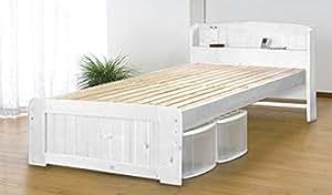 天然木パイン材棚付きすのこベッド シングル ホワイト SA753
