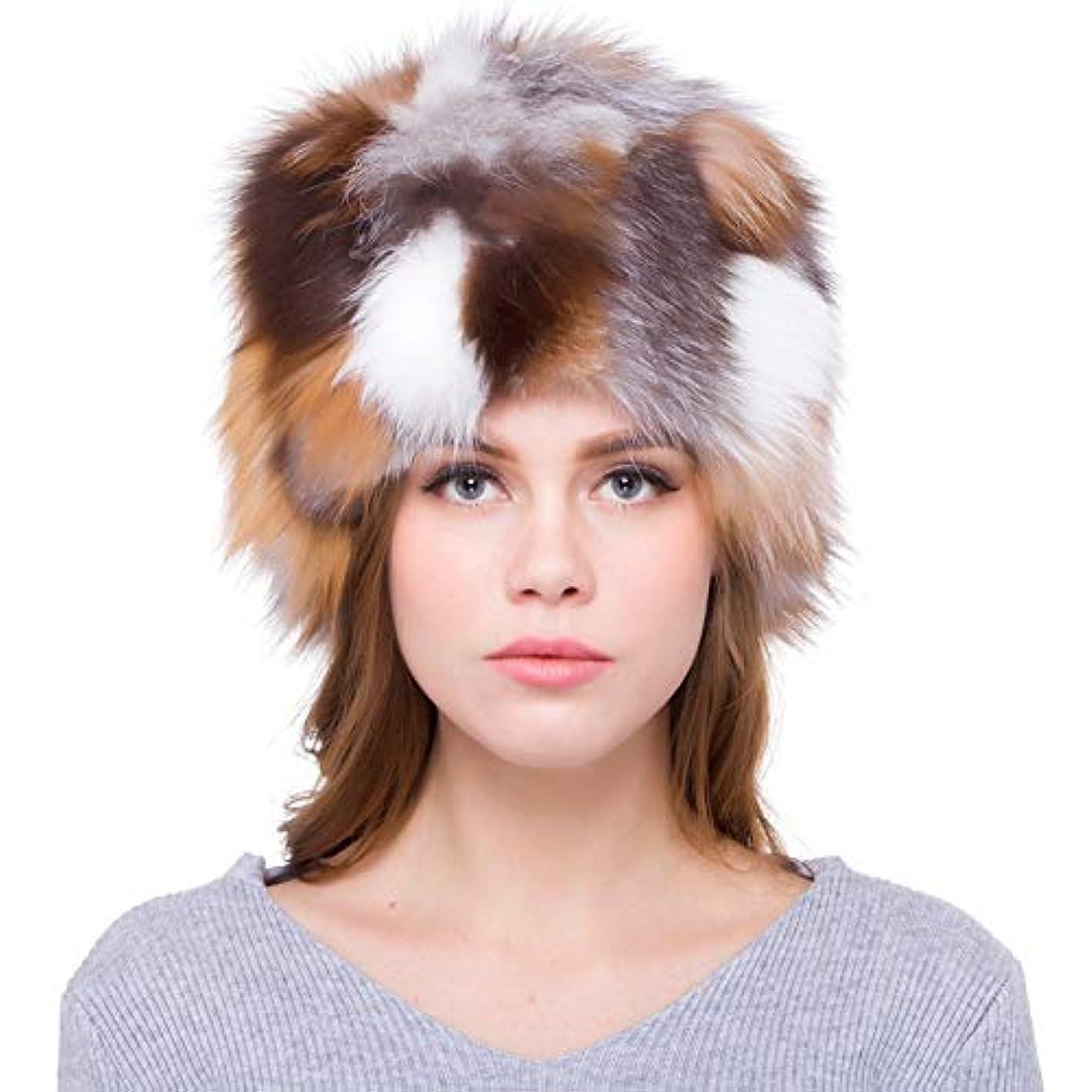 学習遅滞教えACAO さんの秋と冬の屋外の寒さと暖かい毛皮の帽子をステッチ と冬のファッションキツネの毛皮の帽子 (色 : Plain spell, Size : L)