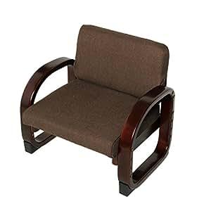 タンスのゲン 高座椅子 肘掛け 天然木 高さ調節 洗えるカバー付き コンパクト 腰痛 ブラウン 15210014 BR
