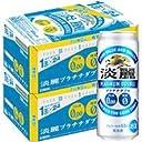 【2ケースパック】キリン 淡麗プラチナダブル 500ml×48缶 500ML 48ホン 1セット