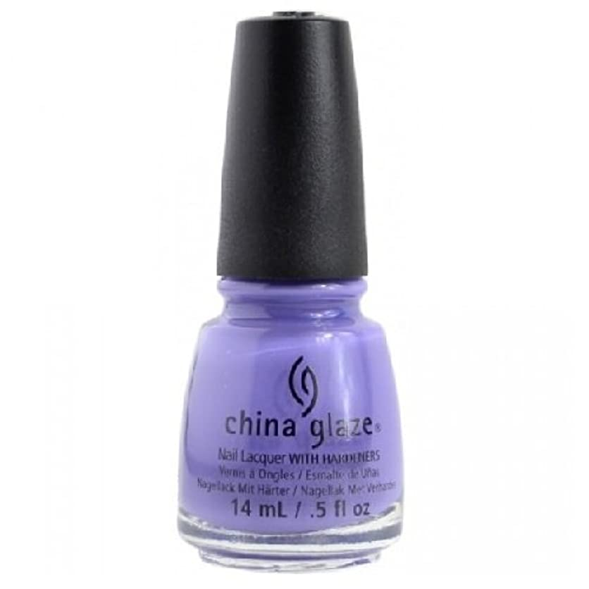 日帰り旅行に瞑想する郵便局CHINA GLAZE Nail Lacquer - Art City Flourish - What A Pansy