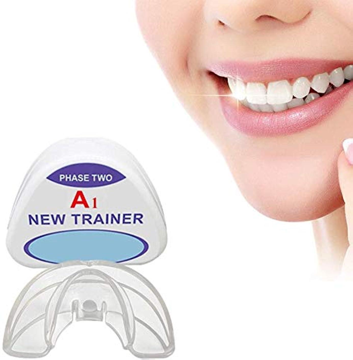 限界さておきジェスチャー歯列矯正リテーナー、矯正歯科トレーナー歯アプライアンスアライメントブレース歯整列固定器ナイト歯科マウスガード矯正装置 (Color : A1)