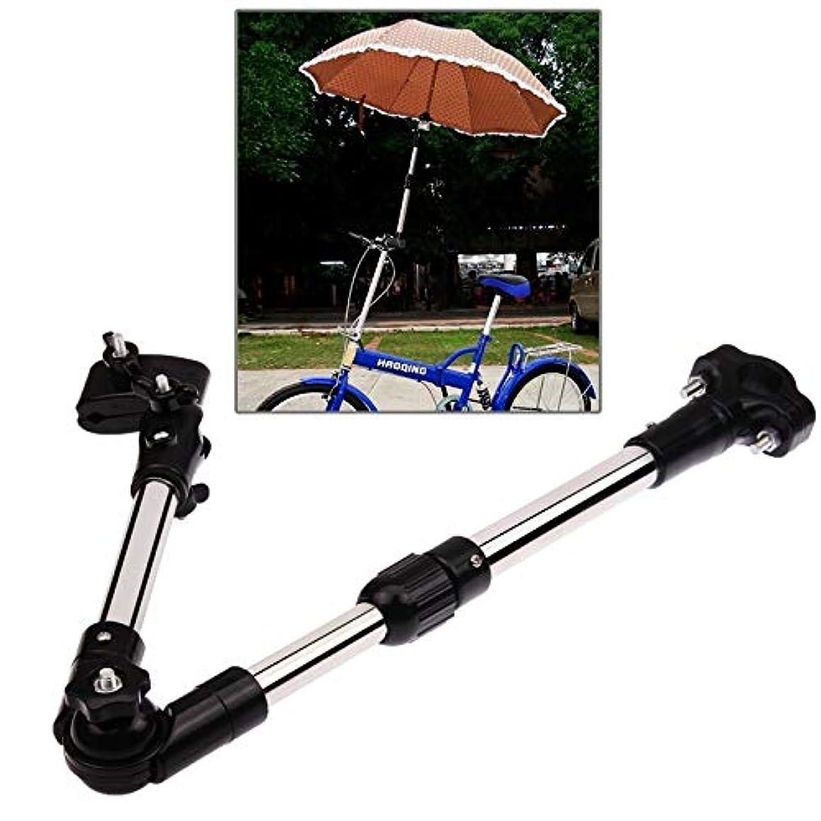 カビ残り物パラシュートユニバーサルバイクオートバイ折りたたみ式調整可能ステンレス鋼サイクリング傘ブラケットホルダー角度調整可能マウントスタンド,