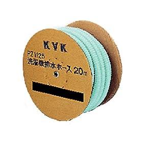 KVK 洗濯機用排水ホース 【PZ1125】