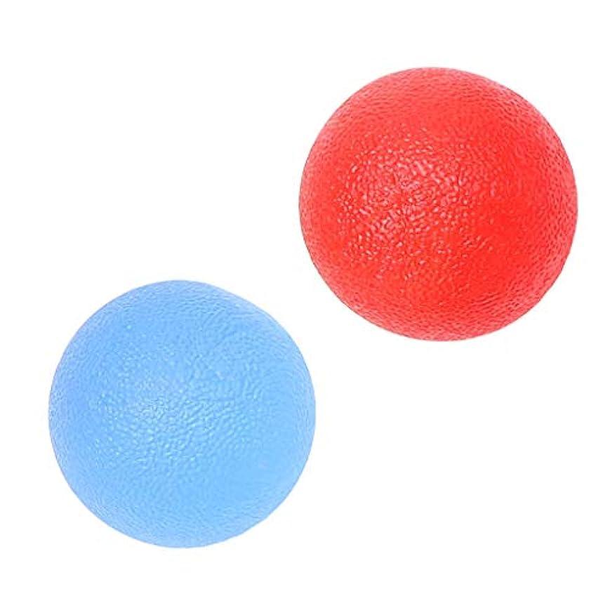 勤勉な美的早い2個 ハンドエクササイズボール ハンドグリップ シリコン 指トレーニング ストレス緩和 減圧 赤/青