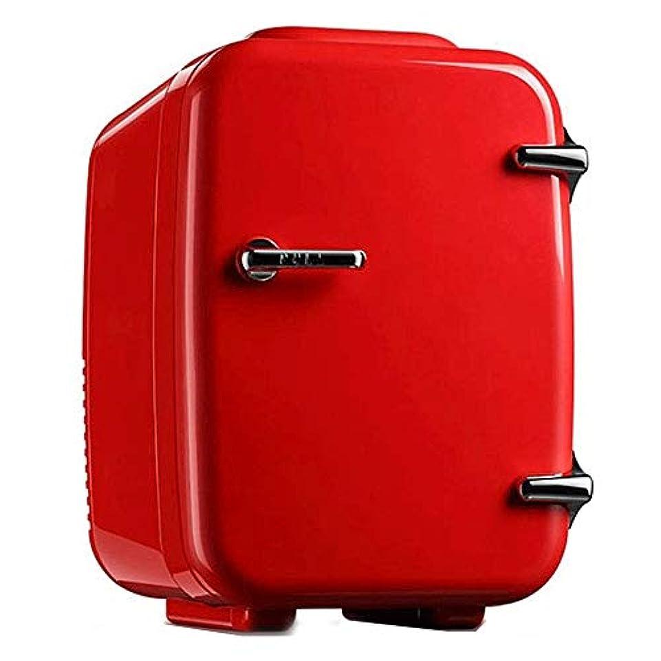 コミットメント考慮絶壁小型冷蔵庫 カー家族寮のオフィスに適したミニ冷蔵庫ポータブル冷蔵庫の飲み物ビール冷凍4Lリトル冷蔵庫 (Color : Red)