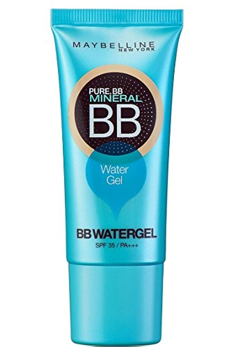 水を飲む株式会社冗談でメイベリン ピュアミネラル BB ウォーター ジェル N 01 ナチュラル ベージュ ヌード系