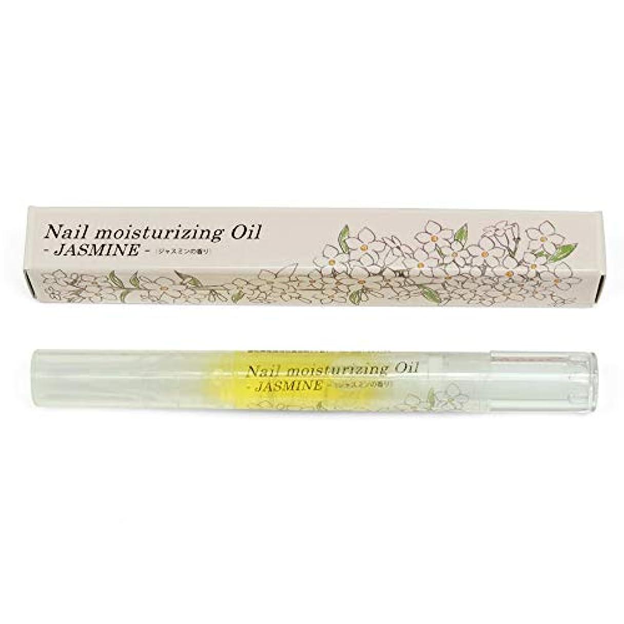 特異なデコードするバンカーease Nail moisturizing Oil ネイルオイルペン(ジャスミンの香り) 2ml