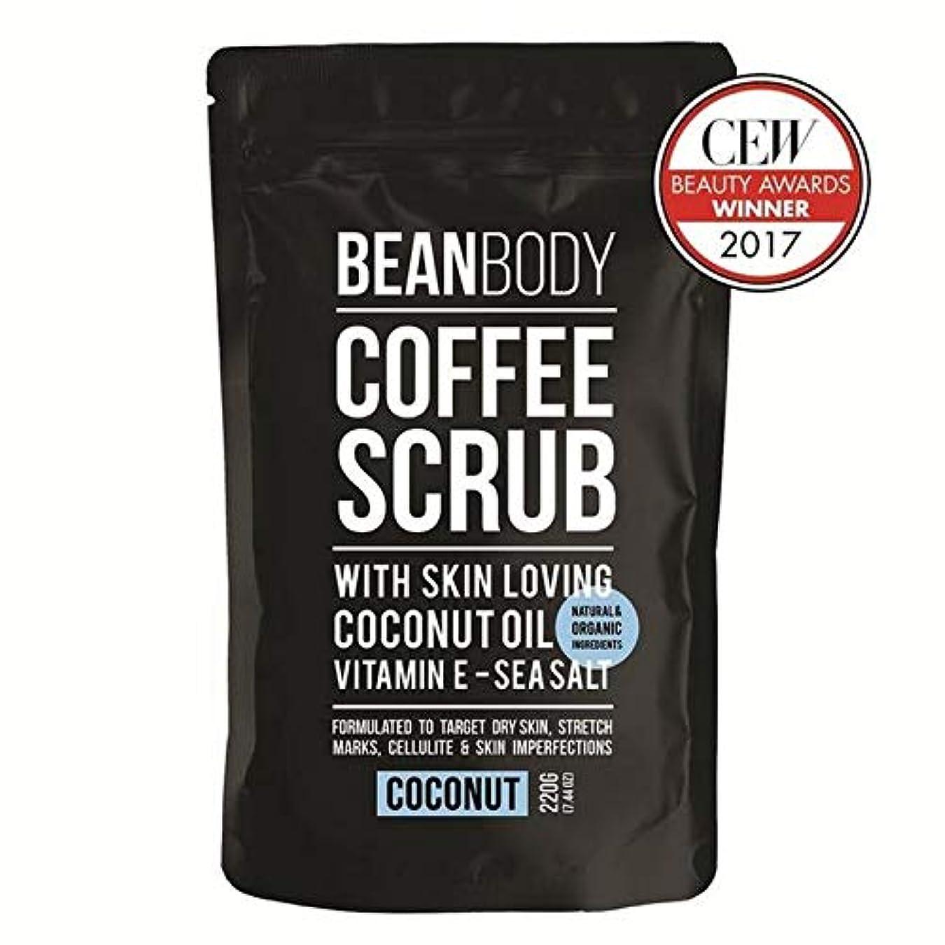 開発する平方征服する[Bean Body ] 豆のボディコーヒースクラブ、ココナッツ220グラム - Bean Body Coffee Scrub, Coconut 220g [並行輸入品]