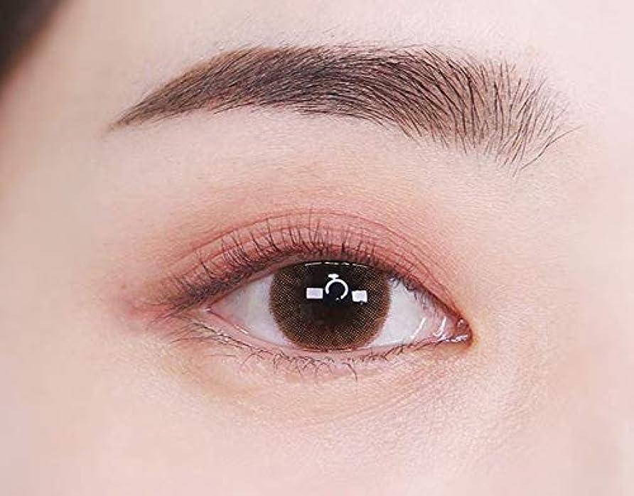 まさに任命する火山[イニスフリー] innisfree [マイ パレット マイ アイシャドウ (マット) 2カラー] MY PALETTE My Eyeshadow (Matte) 2 Shades [海外直送品] (マット #53)