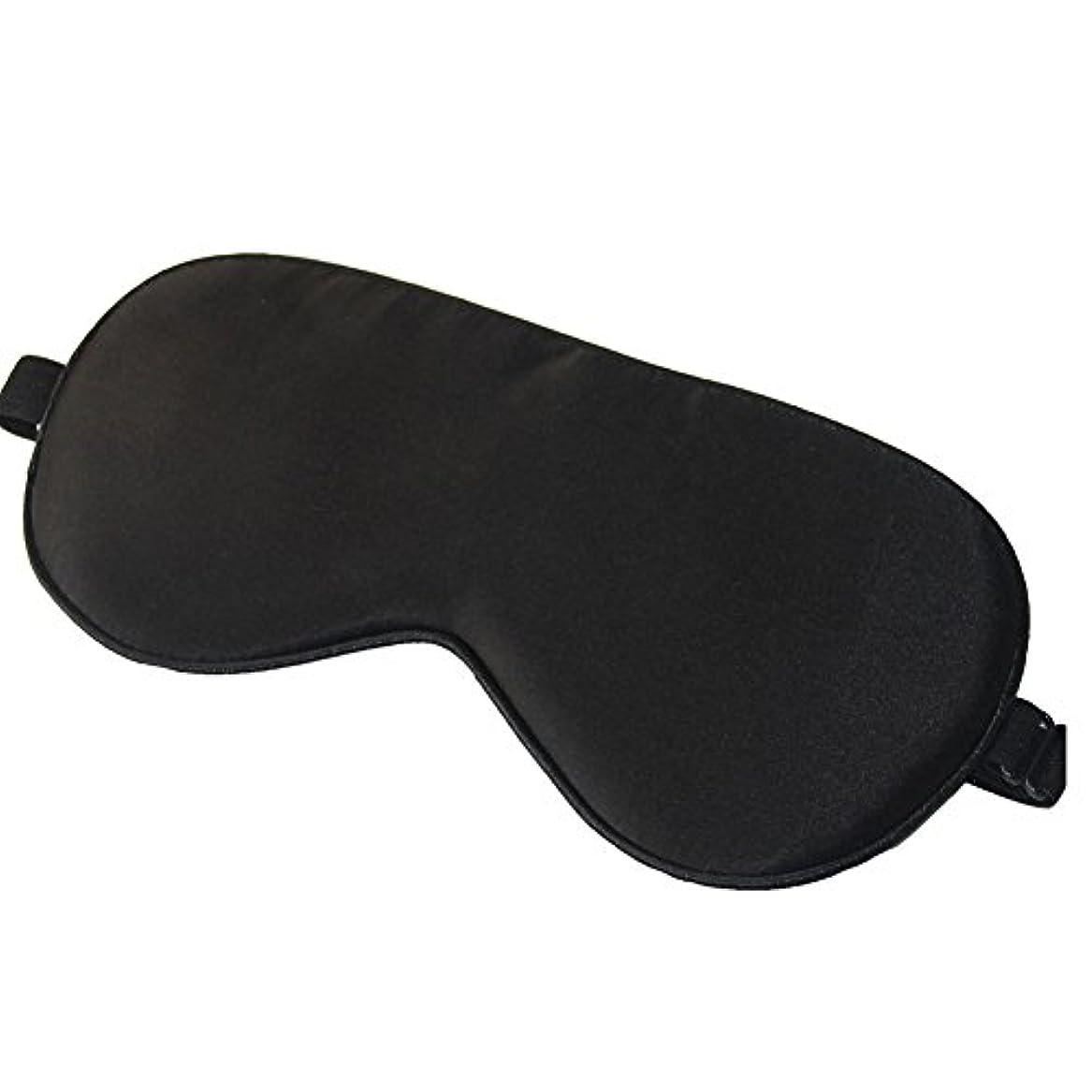貸し手自動車ミサイルHOPEFORTH かシルク100%のおしゃれな高級アイマスク 肌心地が抜群で、快眠をお手 伝い