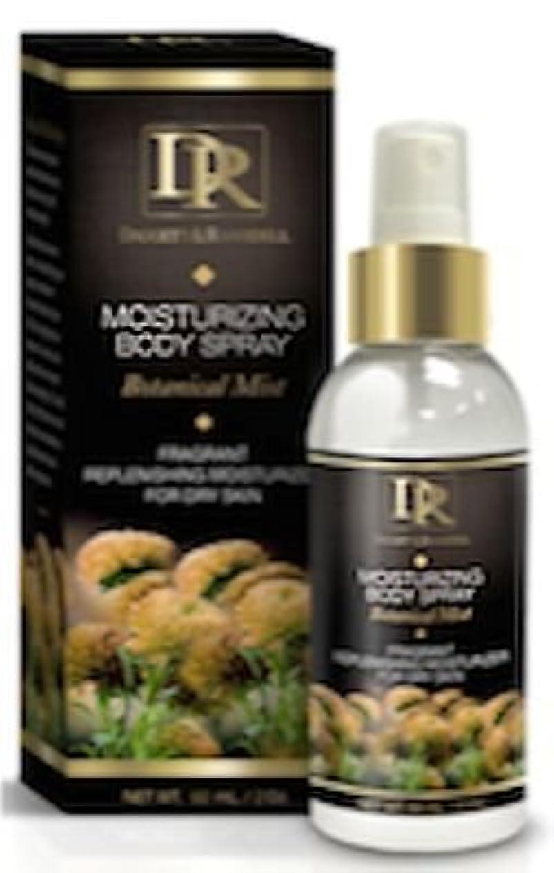 欲しいです汚染する代わりのDR モイスト ボディー スプレー ボタニカル DR MOISTURIZING BODY SPRAY Botanical Mist 60ml